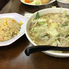 東海園 - 料理写真:チャンポン 炒飯 800円
