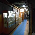 玉川食堂 - お店