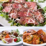 イルコルティーレ - オマール海老のトマトクリームパスタ、牛肉の炭火焼き