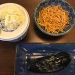 青崎山荘 - サービスの漬物と揚げ蕎麦