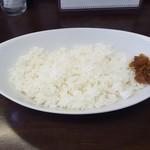欧風カレー キュリー - ライス
