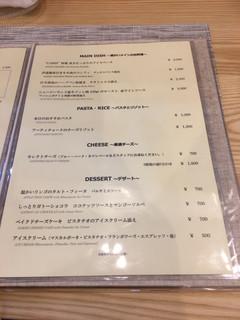 レストラン カシー - グランドオープン時ディナーメニュー