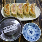 73160253 - 餃子と特製みそダレ