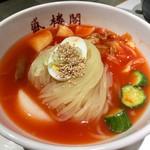 73163011 - 盛楼閣冷麺  1000円