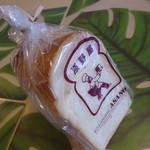 ブーランジェリー アサノヤ / グリパン - 北海道産小麦のパンドミ