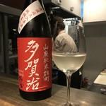 日本酒バル カトヤ -