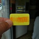 ラーメン二郎 - 最大盛りを意味する黄プラに赤マジック
