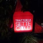 SETTE COLLI -