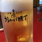 すし久 - 生ビール