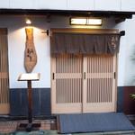 鮨あおき - 入口