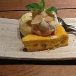 73168633 - カボチャとゴルゴンゾーラのチーズケーキ