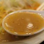 73172925 - スープ