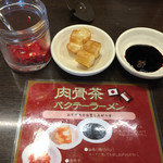 肉そば総本山神保町けいすけ - 激辛唐辛子、油条、中国醤油