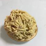 グラン・クリュ - 料理写真:和栗のモンブラン 税込535円
