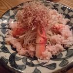 73175774 - ずわい蟹と大根のサラダ