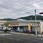 丼の店 おいかわ - [2017/09]宮古市魚菜市場