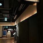 AWkitchen TOKYO - 店外の看板