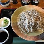 はなや 北川 - 料理写真: