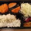 とんかつ 新宿さぼてん - 料理写真:ひとくち ヒレかつ弁当