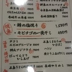 長崎まるごと屋 -