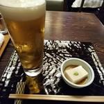73179888 - 生ビールとお通し