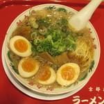 ラーメン魁力屋 - 特製醤油ラーメン 味玉(並)