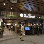 ラーメン魁力屋 - お店が入っているイオンモール神戸南3Fフードコート、Food Forest出入口
