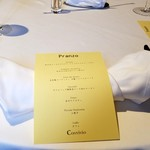 Convivio - テーブルセッティング