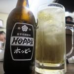 まるよし - ホッピー