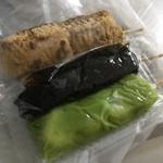 たかのチェーン - 料理写真:団子(あんきな、ごま、ずんだ)