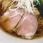 麺処 有彩 - 醤油のチャーシュー