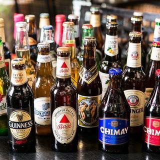 豊富な世界のビールを含めた飲み物♪