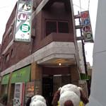 ドレミ - お店の名前はパーラー喫茶『ドレミ』。 なんと、昭和43年創業の喫茶店なんだって。 看板がとってもいい感じだね~