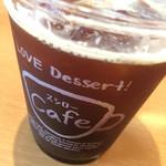 スシロー - ドリンク写真:アイスコーヒー