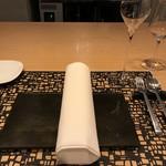 ビストラン エレネスク -