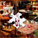 ワインの酒場。ディプント - おしゃれな店内で美味しいお料理とワインをどうぞ
