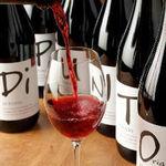 ワインの酒場。ディプント - 看板ドリンクは赤の微発泡ワイン ランブルスコ♪