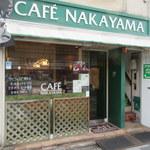 ナカヤマカフェ - お店外観