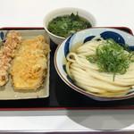 竹清 - 合計で630円(税込)