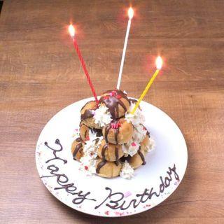記念日や誕生日にサプライズ!デザートプレートプレゼント♪
