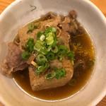73195910 - 肉豆腐