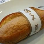 ケルン - 料理写真:バタッペ