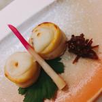 日本料理 ぎん - 白身魚のきのこ焼き