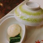 日本料理 ぎん - さつまいもの絹蒸し