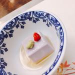 日本料理 ぎん - 紅芋豆腐