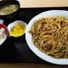Kissakuni - 料理写真:カレースパゲティー定食