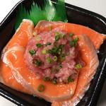 宮崎 丼丸 - サーモンネギトロ丼 見た目以上にシャリ多い