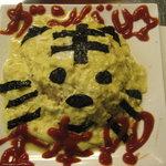 鉄板酒場 焼酎ミュージアム - 【虎おむらいす】780円税抜 裏メニューです。タイガース戦の時のみオーダーあれば、店長が作ります♪♪