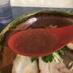 富良野とみ川 - 優しい醤油スープ