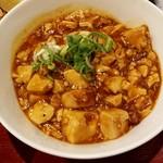 雁川 - 麻婆豆腐